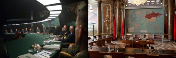 sala de guerra